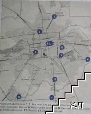 От тук започва Пловдив (Допълнителна снимка 2)