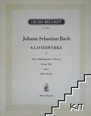 Johann Sebastian Bach. Klavierwerke. Heft 1-3