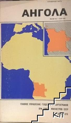Ангола. Справочная карта