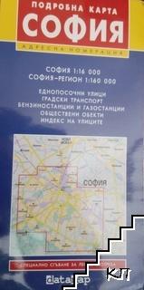 Подробна карта на София и региона