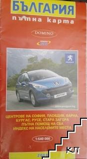 България - пътна карта