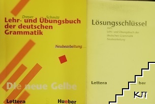 Lehr- und Übungsbuch der deutschen Grammatik +Schlussel