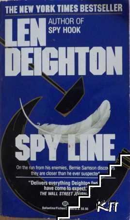 Spy Line