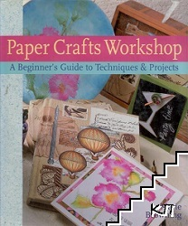 Paper Crafts Workshop