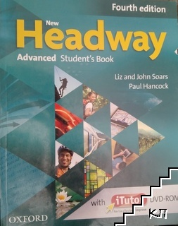 New Headway Advanced. Student's book