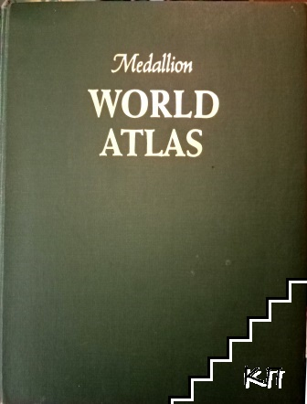 Hammond Medallion World Atlas