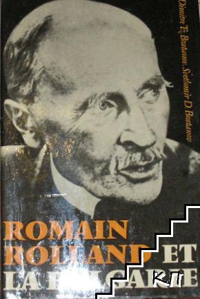 Romain Rolland et la Bulgarie