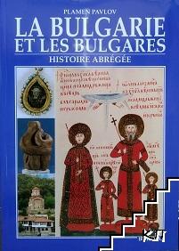 La Bulgarie et les Bulgares