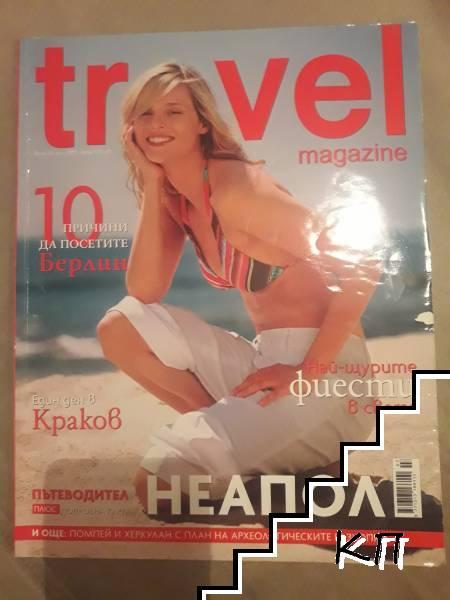 Travel. Бр. 25 / 2009