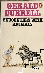 Encounters with animals