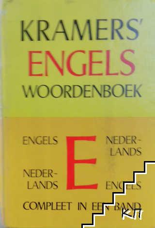 Kramers' Engels Woordenboek
