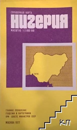 Нигерия. Справочная карта