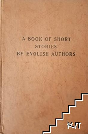 A Book of Short Stories by English Authors