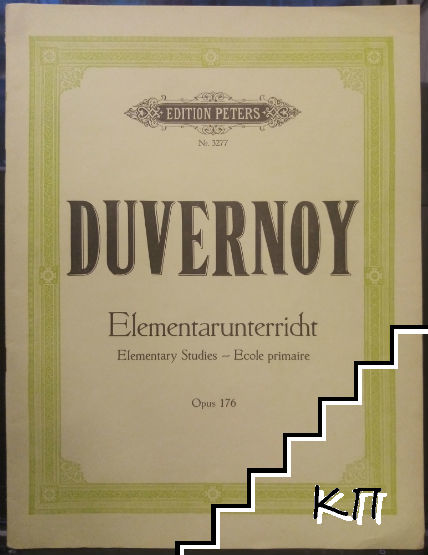 Elementarunterricht / Elementary Studies / École primaire
