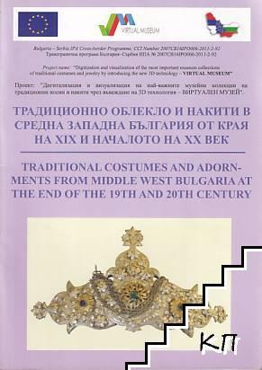 Традиционно облекло и накити в Средна Западна България от края на XIX и началото на XX век / Traditional Costumes and Adornments from Middle West Bulgaria at the End of the 19th and 20th Century