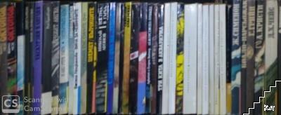 """Библиотека """"Лъч"""". Комплект от 39 книги"""