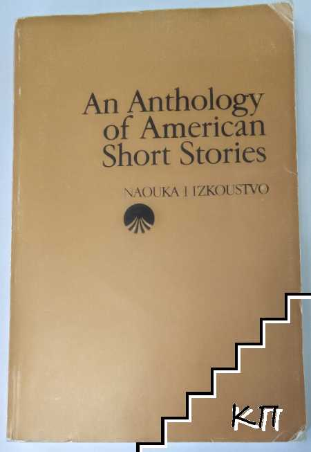 An Anthology of American Short Stories. Vol. 1: Nineteenth Century American Short Stories