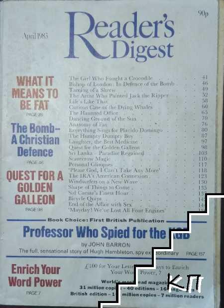 Reader's Digest. Vol. 122 / 1983