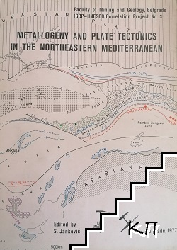 Metallogeny and Plate Tectonics in the Northeastern Mediterranean