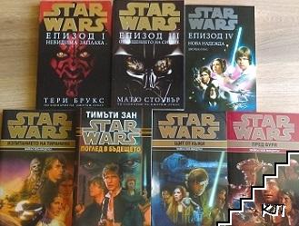 Star Wars. Комплект от 7 книги