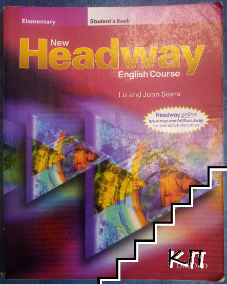 New Headway. Student's Book: Elementary