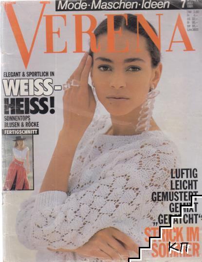 Verena. Бр. 7 / 1991