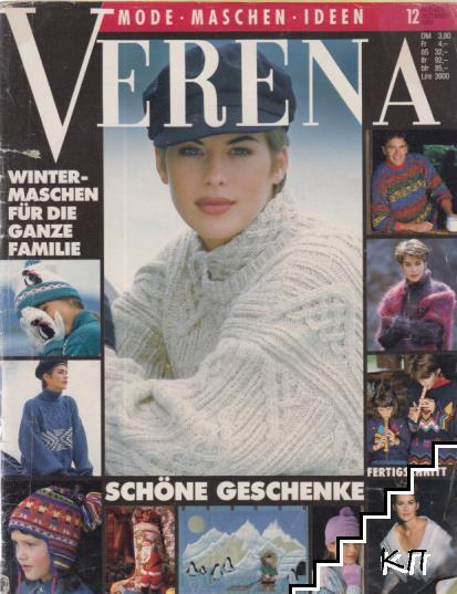 Verena. Бр. 12 / 1992