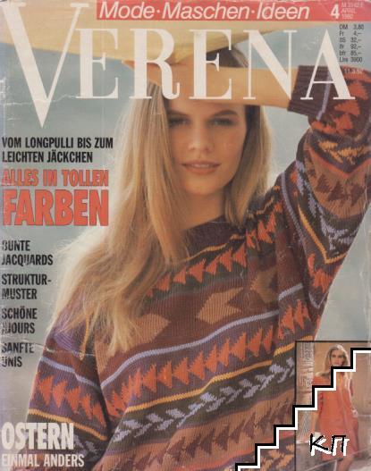 Verena. Бр. 4 / 1992