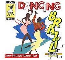 Dancing Brazil (Strictly Dancing)