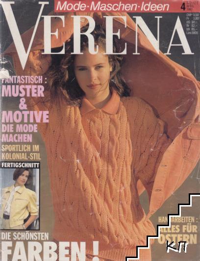 Verena. Бр. 4 / 1991
