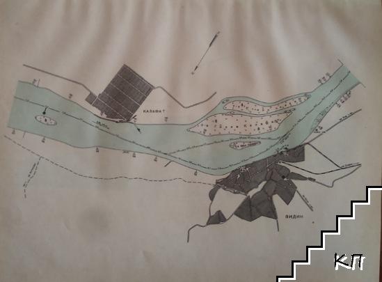 Лоция на р. Дунав - български участък (Допълнителна снимка 1)