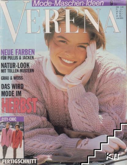 Verena. Бр. 9 / 1991
