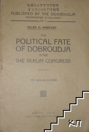 Political Fate of Doubroudja after the Berlin Congress