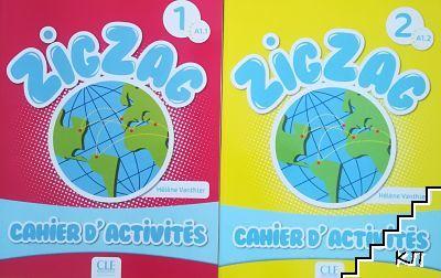 ZigZag 1. Niveau A1.1. Cahier d'activites / ZigZag 2. Niveau A 1.2. Cahier d'activites