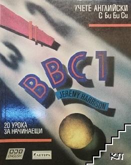 BBC. Part 1