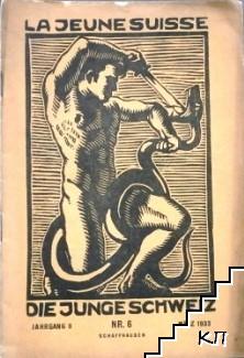 Die Junge Schweiz. Бр. 5 / 1933