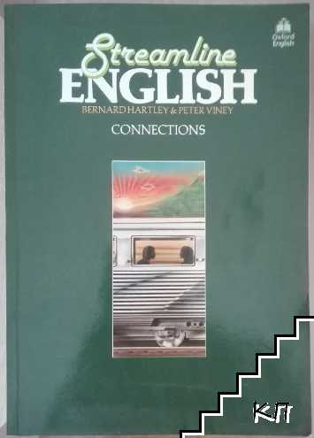 Streamline english conections