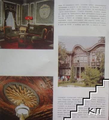 Старият Пловдив (Допълнителна снимка 2)