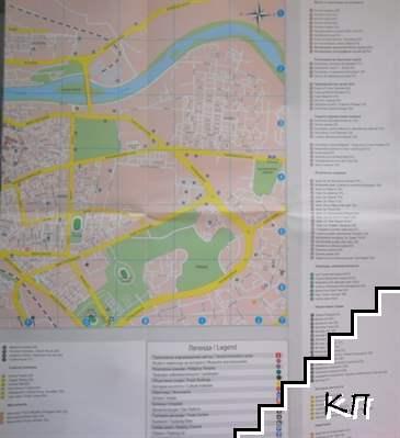 Туристическа карта на Пловдив (Допълнителна снимка 1)