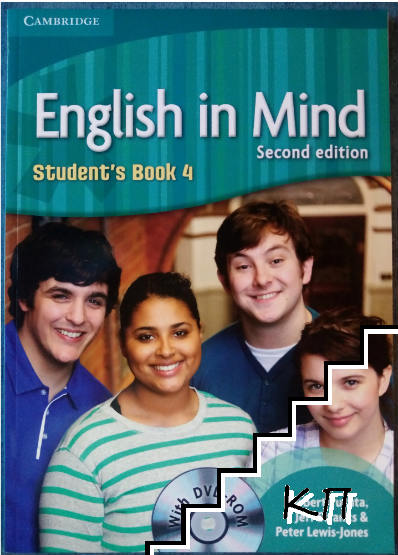 English in Mind. Student's Book 4 / English in Mind. Workbook 4 (Допълнителна снимка 1)