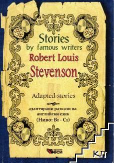 Stories by famous writers: Robert Louis Stevenson - Adapted stories / Адаптирани разкази на английски език