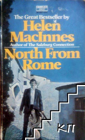 North from Rome