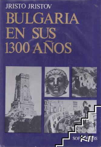 Bulgaria en Sus 1300 Años