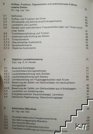 Aktuelle Probleme der Technischen Akustik (Допълнителна снимка 2)