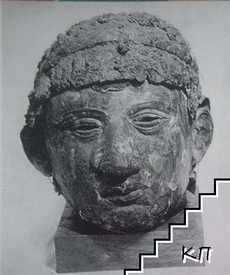 Археологически музей - Пловдив (Допълнителна снимка 2)