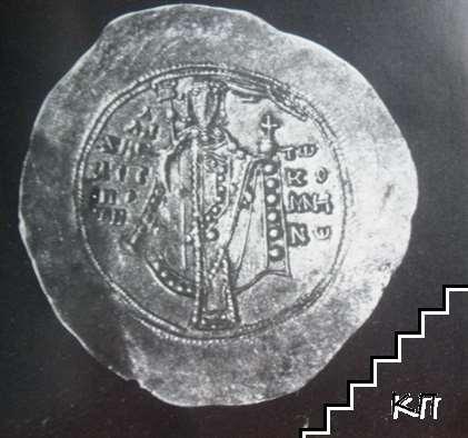 Археологически музей - Пловдив (Допълнителна снимка 3)
