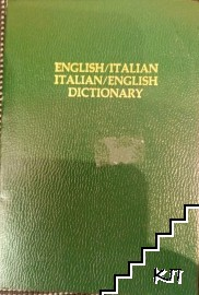 English-italian/ Italian-english dictionary