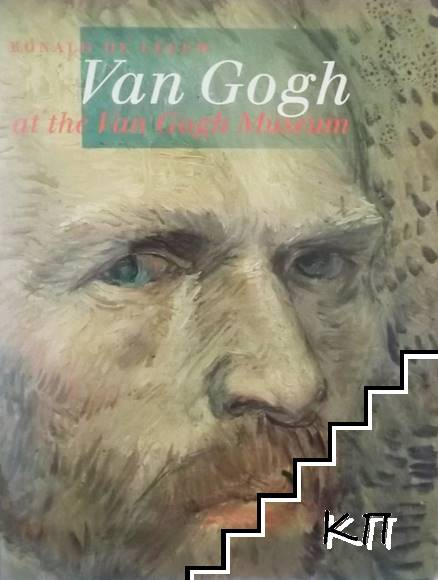 Van Gogh at the Van Gogh Museum