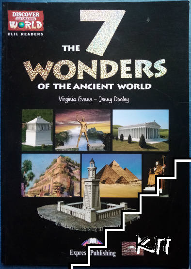 The 7 Wonders of the Ancient World + CD