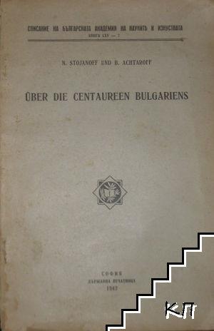 Über die Centaureen Bulgariens